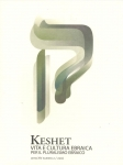 Keshet - Vita e cultura ebraica 2-2016