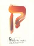 Keshet - Vita e cultura ebraica 1-2016