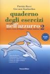 3° / Quaderno degli esercizi - Un tuffo nell'azzurro 2 Exercise