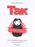 Tak - corso facile di lingua russa per principianti