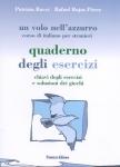 Un volo nell'azzurro-Chiavi del quaderno degli esercizi